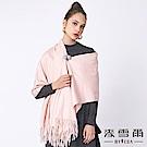 【麥雪爾】柔和素色流蘇圍巾-共2色