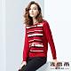 麥雪爾 美麗諾羊毛變化線條針織衫-紅 product thumbnail 1