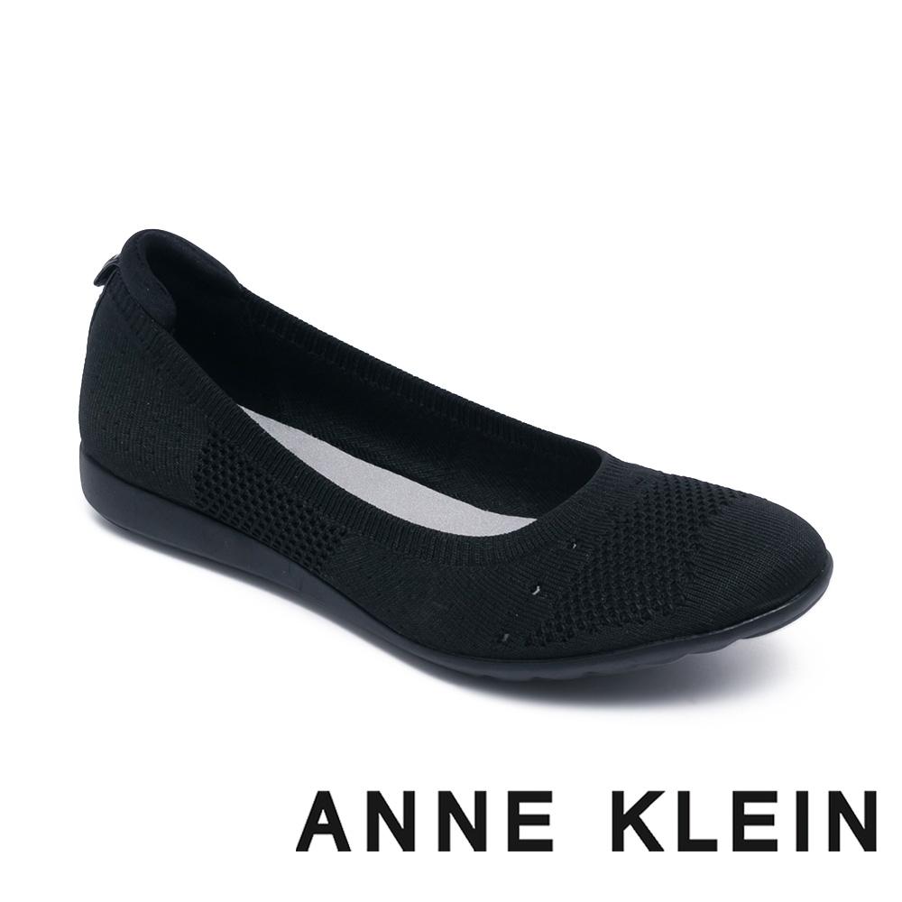 ANNE KLEIN-TESS 舒適透氣彈性平底鞋-黑色