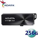 ADATA 威剛 256GB UE700 PRO USB3.2 高速行動碟
