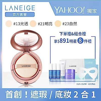 98d24fbdf1 product 21136618