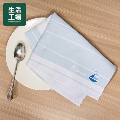 【百貨週年慶暖身 全館5折起-生活工場】蔚藍海岸午茶巾