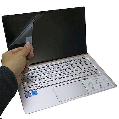 EZstick ASUS UX333 UX333FA 專用 螢幕保護貼
