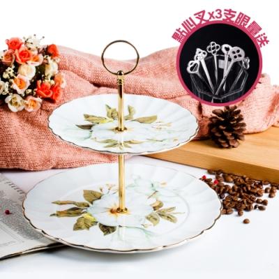 Royal Duke蒙馬特骨瓷雙層蛋糕盤(限量蛋糕點心叉套組)
