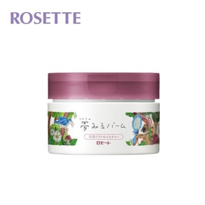 【ROSETTE】白泥緊緻保濕夢幻卸妝膏 90g