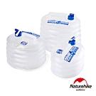 Naturehike 手提式 戶外野營專業摺疊水桶 儲水桶 5+10+15L