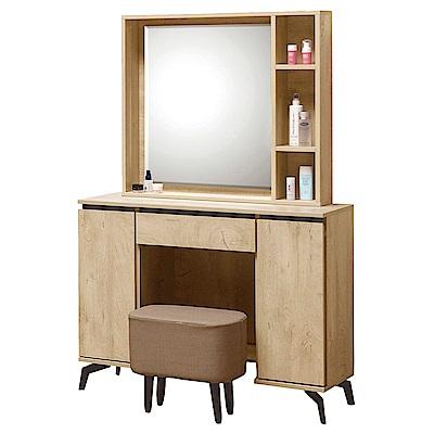 文創集 柏頓3.2尺立鏡式鏡面化妝台/鏡台(含化妝椅)-96.5x40x156cm免組