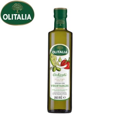 Olitalia奧利塔 蔬菜專用特級初榨橄欖油250ml