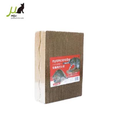 【2入組】日本Gari Gari Wall(MJU)可換式波浪貓玩具+抓板 (補充)(AIM-CAT015-3) (購買第二件贈送寵鮮食零食1包)