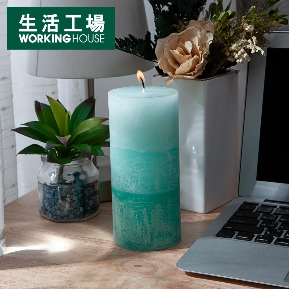 【品牌週全館8折起-生活工場】微風海浪漸層6吋蠟燭