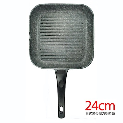 PERFECT 理想日式黑金鋼方型煎鍋24cm