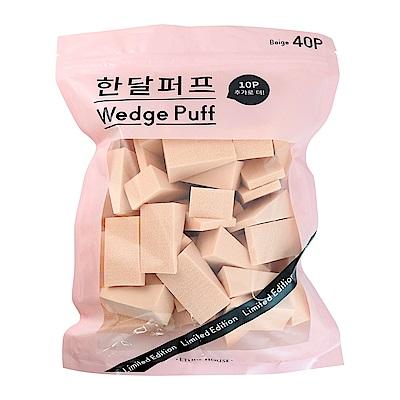 韓國 Etude House  三角楔形(膚色)化妝海綿(40入)