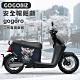 【GOGOBIZ】安全帽骷髏 防刮套 保護套 防塵套 車罩 適用gogoro2系列 product thumbnail 1