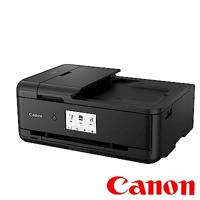 Canon PIXMA TS9570 多功能相片複合機