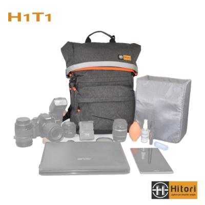 Hitori H1T1 後背包