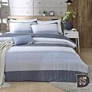岱思夢 雙人 100%天絲全鋪棉床包組 天絲厚包組 TENCEL 冬包 時尚韻味-藍