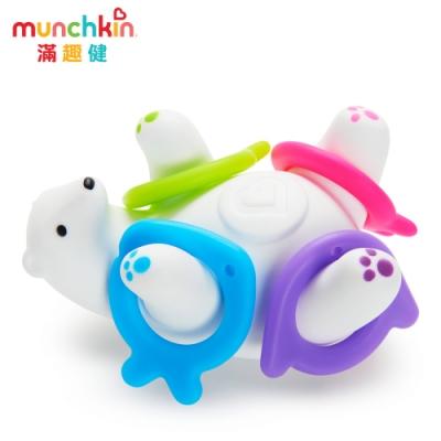 munchkin滿趣健-北極熊漂浮洗澡玩具