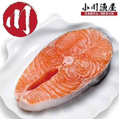 任選小川漁屋  挪威鱒鮭輪切1片(230G±10%/片)