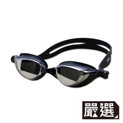 嚴選 電鍍防水防霧可更換鼻橋成人平光泳鏡/淺水鏡
