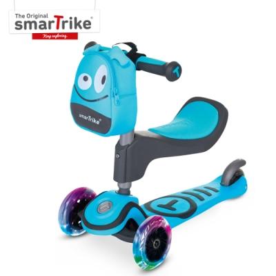 英國《smarTrike》T1炫亮我行3 steps滑步車/天藍