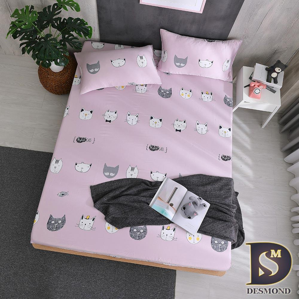 岱思夢 三文魚 特大100%天絲床包枕套三件組