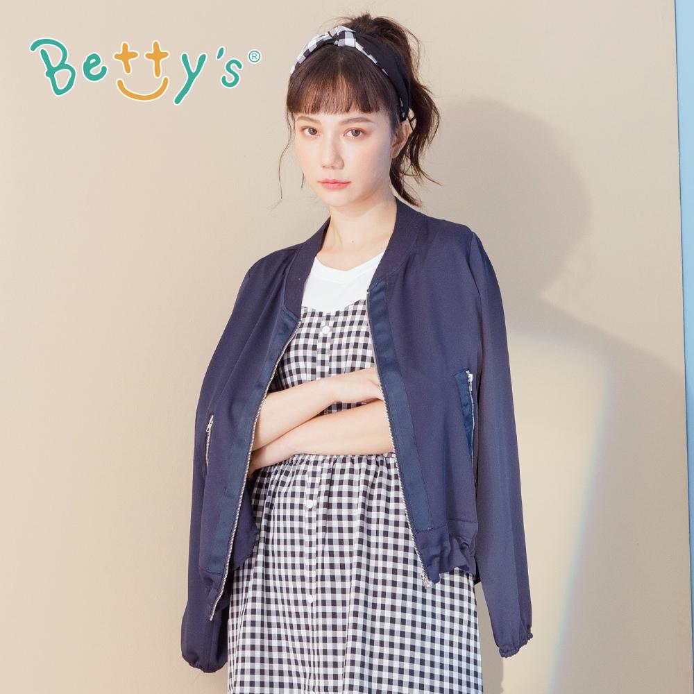 betty's貝蒂思 厚雪紡羅紋織帶外套(深藍)