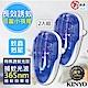 (2入組)KINYO 1.5W電擊式捕蚊燈/小夜燈(AB-200)蚊蟲剋星 product thumbnail 1