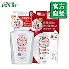 日本獅王LION 肌潤保濕沐浴慕斯 茉莉玫瑰 1+1組合