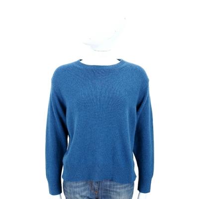 Andre Maurice 喀什米爾寶藍色織紋拼接設計羊毛衫