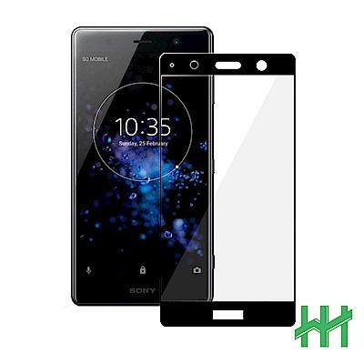 鋼化玻璃保護貼系列 SONY XZ2 Premium (5.8吋)(3D曲面滿版黑)