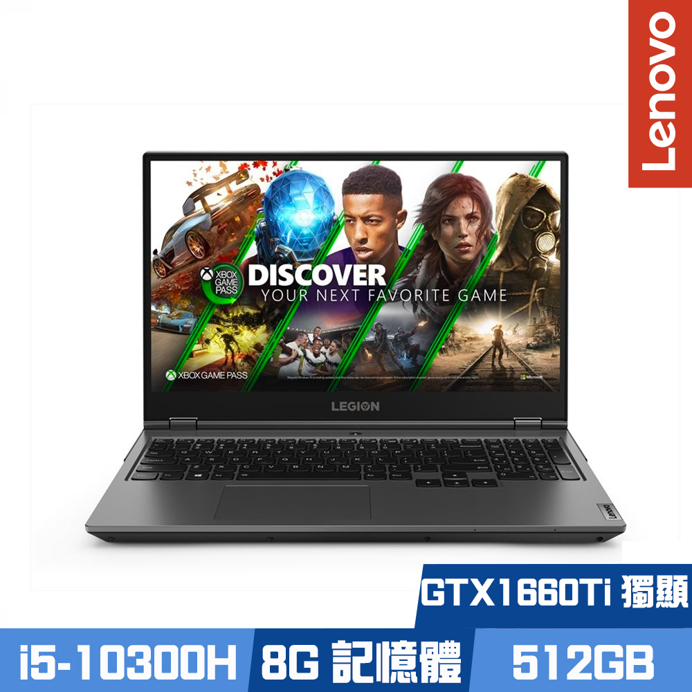 Lenovo Legion 5pi 15吋電競筆電 (i5-10300H/GTX1660Ti/8G/512G/IdeaPad/黑)