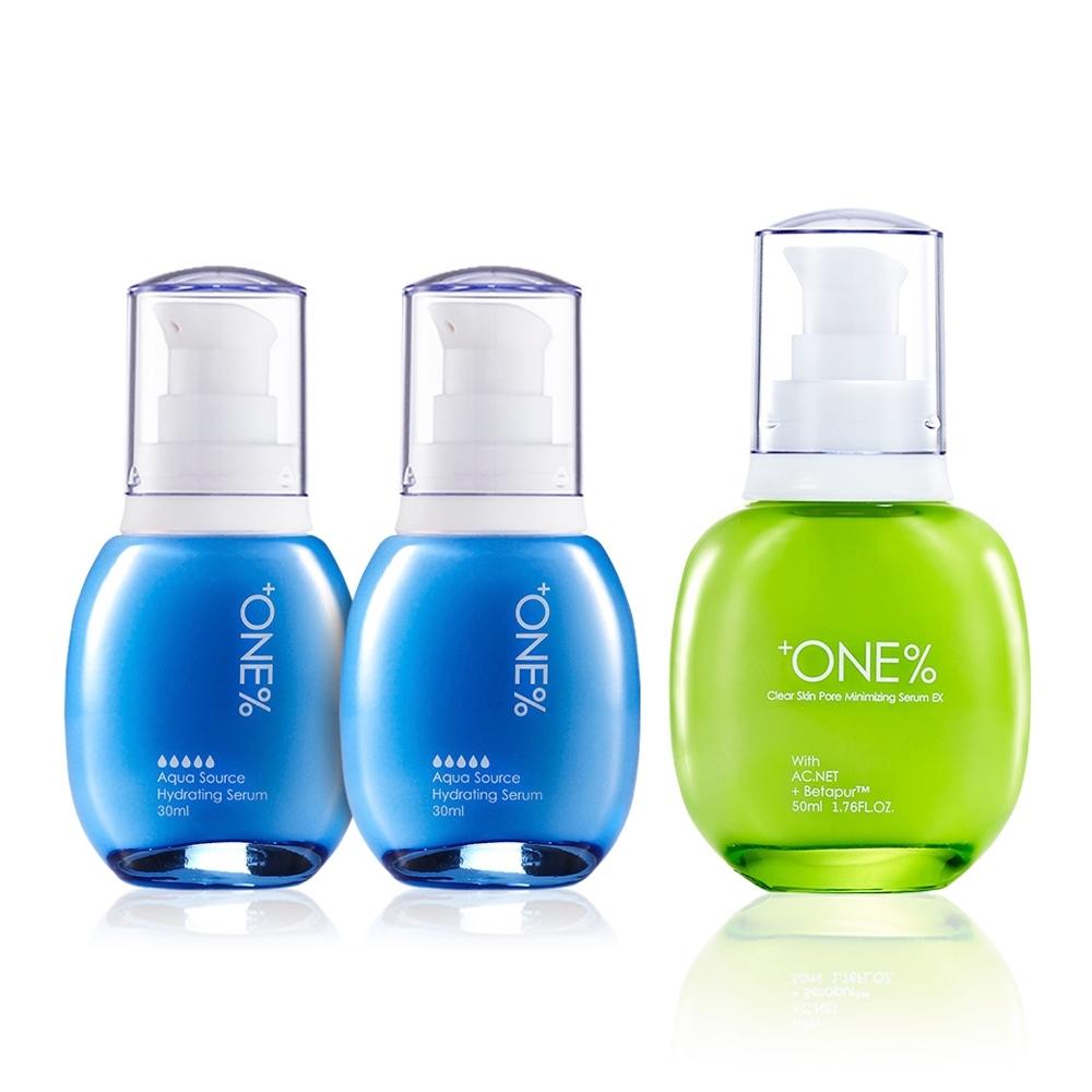 (即期品)【歐恩伊】清爽控油三件組-保濕小藍瓶30ml*2+卡娜赫拉控油中綠50ml*1