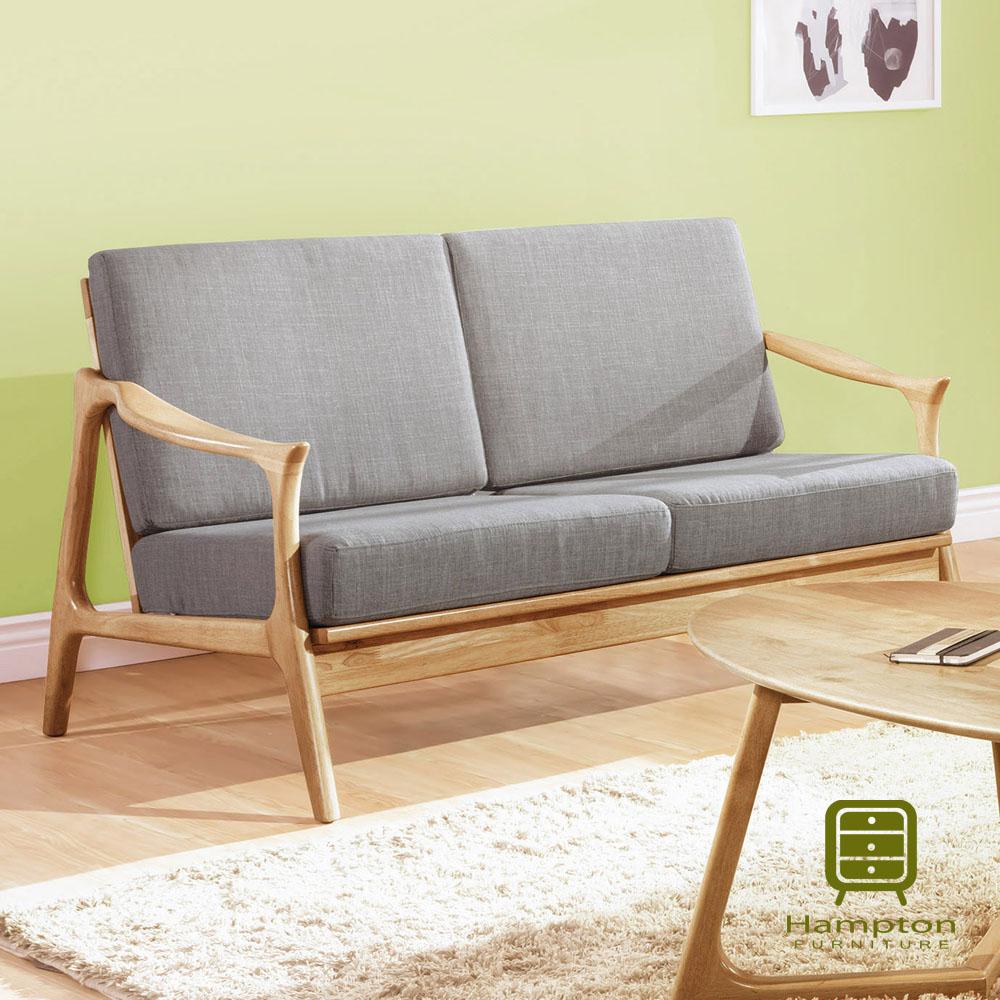 漢妮Hampton巴澤爾系列原木雙人休閒椅