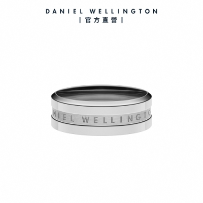 【Daniel Wellington】官方直營 Elan 永恆摯愛單環戒指簡約銀 DW戒指