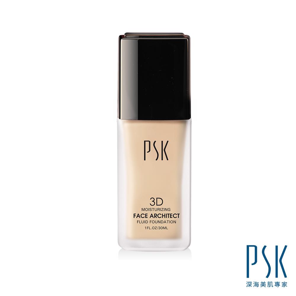PSK深海美肌專家 3D保濕粉底液 (3色選購) 30ml