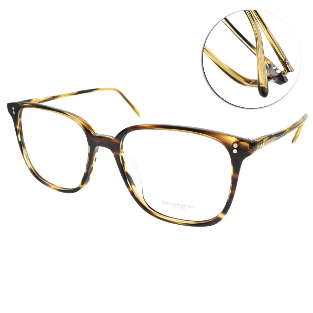 OLIVER PEOPLES眼鏡 百搭人氣方框/流線棕#COREN 1003