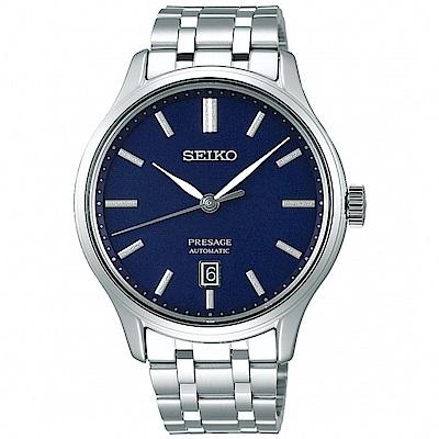 SEIKO精工 Presage雋永風範時尚紳士機械男錶(SRPD41J1)藍/41.7mm