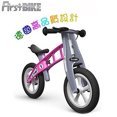 FirstBIKE德國高品質設計STREET街頭版兒童滑步車/學步車-亮麗粉