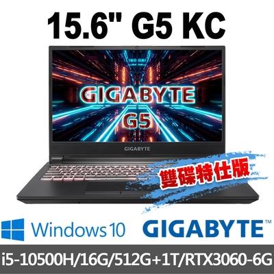 GIGABYTE 技嘉 G5 KC 15.6吋 電競筆電(i5-10500H/16G/512G+1T/RTX3060-6G/Win10-雙碟特仕版)