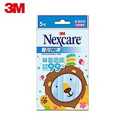 3M Nexcare 醫用口罩 5片包