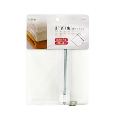 UdiLife 細網方型洗衣袋-60x60cm-12入