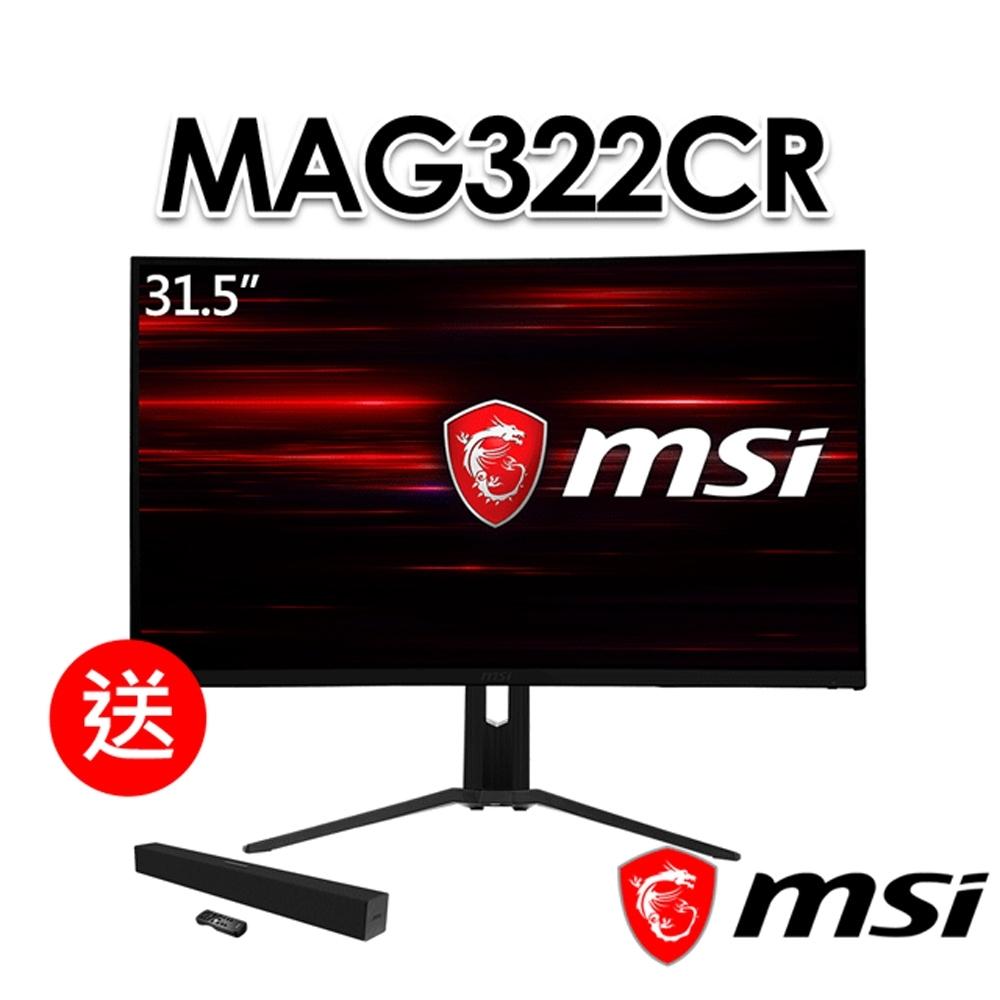 msi微星 Optix MAG322CR 32吋 曲面電競螢幕(送MAG XA2821 SoundBar喇叭)