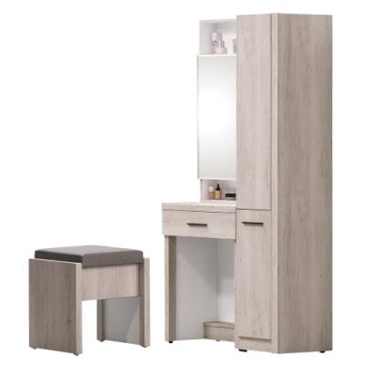文創集 德亞時尚2尺開合式鏡台/化妝台組合(含化妝椅)-90x45x76cm免組