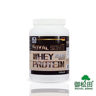 御松田-乳清蛋白-香草口味(1000g/瓶)-1瓶