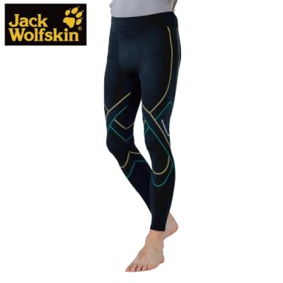【Jack Wolfskin 飛狼】男 超彈壓力褲 壓縮褲『黑』