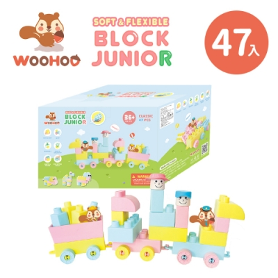 WOOHOO BLOCK JUNIOR 軟積木47pcs