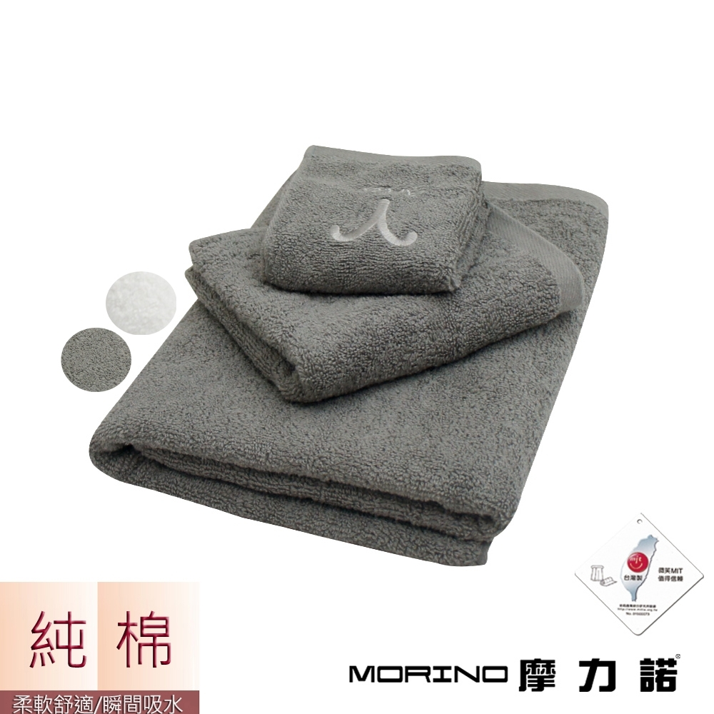 MORINO摩力諾 個性星座方毛浴巾3件組-牡羊座