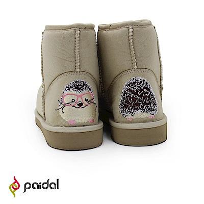 Paidal童話學士刺蝟內鋪毛短筒雪靴-棕