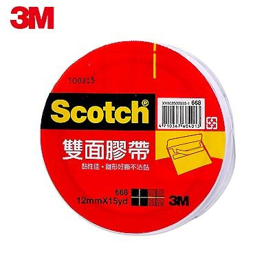 3M 668 Scotch雙面膠帶 (12mmx15YD)