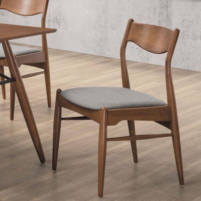 H&D 莎莉淺胡桃灰布餐椅